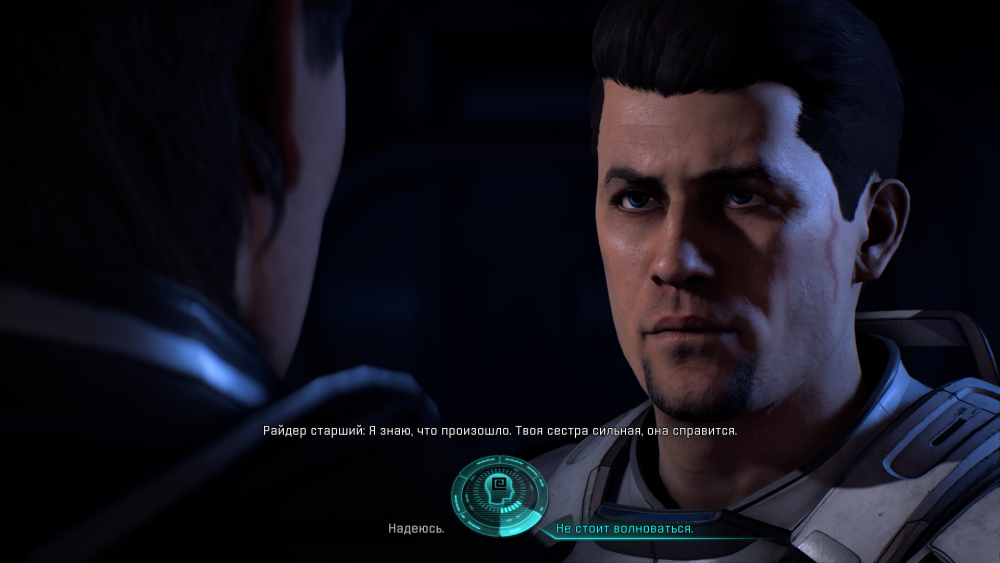 Mass Effect Andromeda 03.21.2017 - 08.59.25.01.png