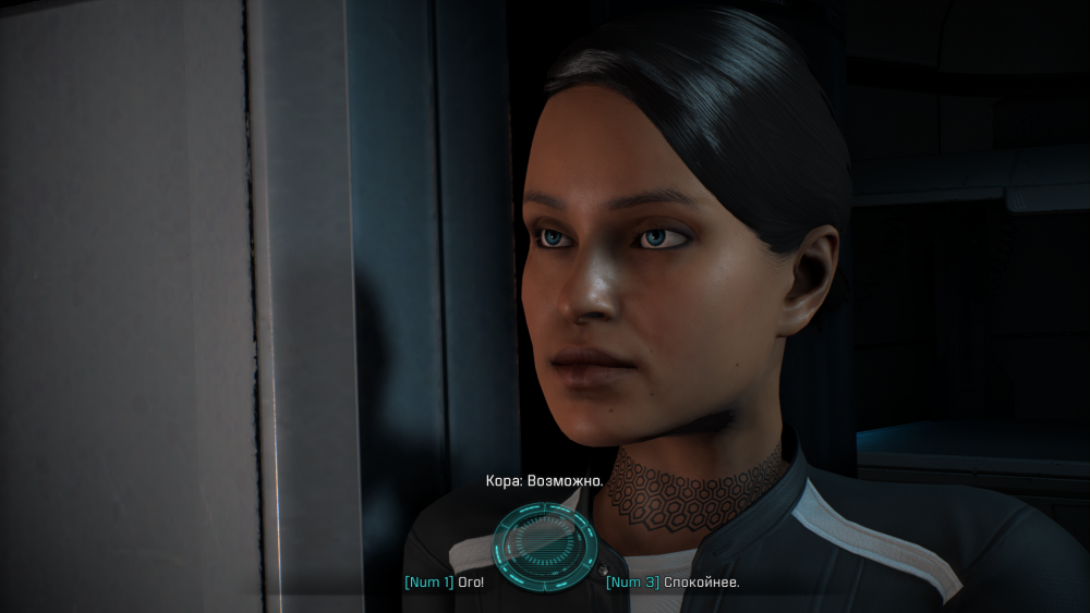 Mass Effect Andromeda Screenshot 2019.05.27 - 23.40.34.47.png