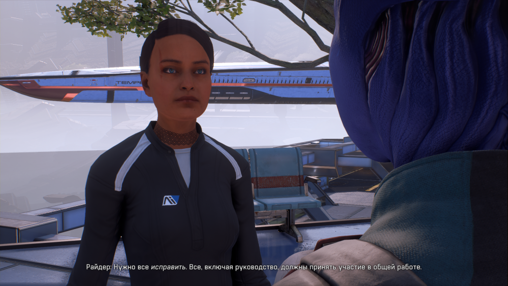 Mass Effect Andromeda Screenshot 2019.05.28 - 00.01.25.42.png