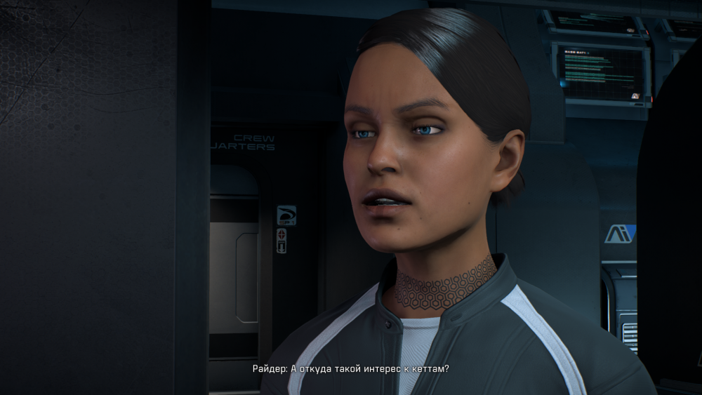 Mass Effect Andromeda Screenshot 2019.05.27 - 23.55.40.88.png