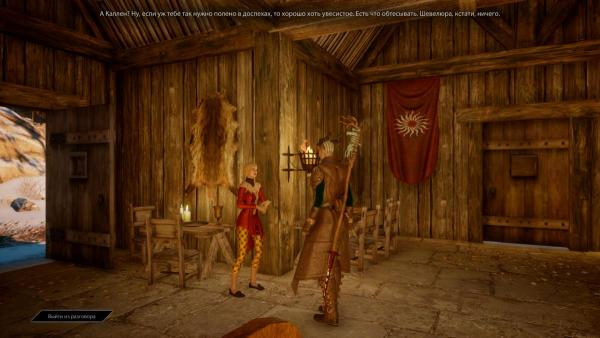 DragonAgeInquisition 2015-09-08 09-48-22-72.jpg