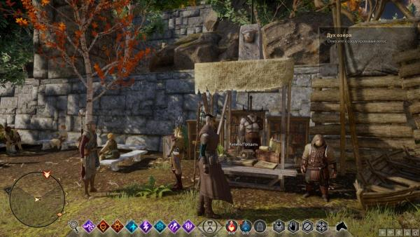 DragonAgeInquisition 2015-09-08 14-16-48-23.jpg