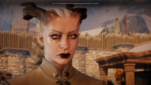 DragonAgeInquisition 2015-09-09 14-51-35-08.jpg