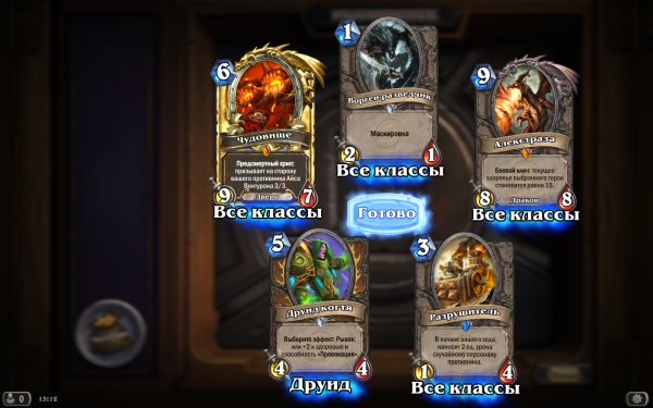 Hearthstone_Screenshot_7.26.2014.13.12.31.png