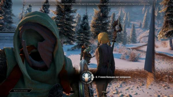 DragonAgeInquisition 2015-04-17 03-09-35-98.jpg