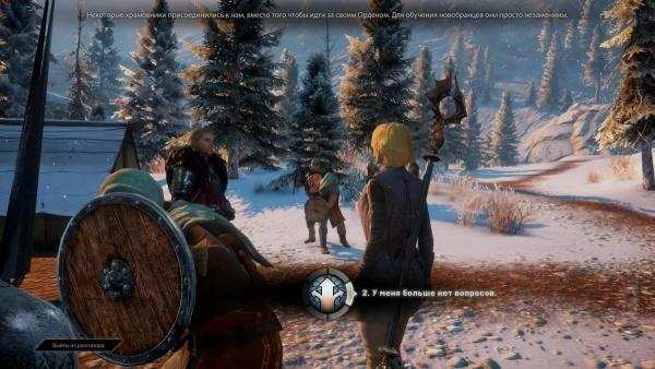 DragonAgeInquisition 2015-04-17 03-09-31-47.jpg