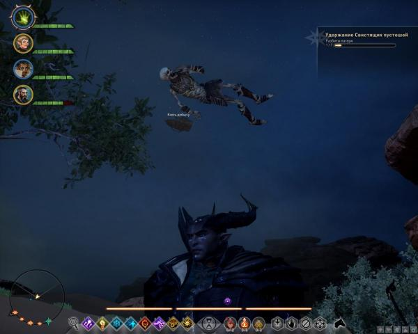 DragonAgeInquisition 2015-05-07 01-03-44-3911.jpg