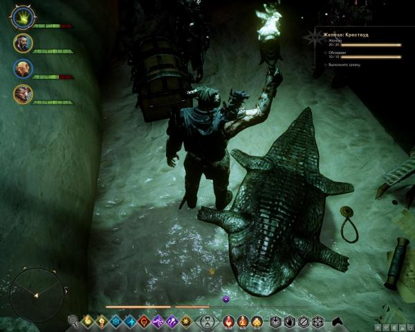 DragonAgeInquisition 2015-03-24 21-53-47-01ф.jpg