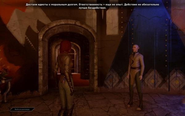 DragonAgeInquisition 2015-09-20 01-34-45-17.jpg