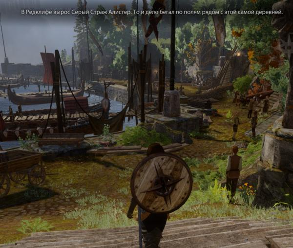 DragonAgeInquisition 2015-03-28 03-30-03-62.jpg