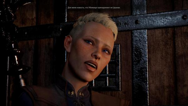 DragonAgeInquisition 2014-12-16 07-28-04-76.jpg