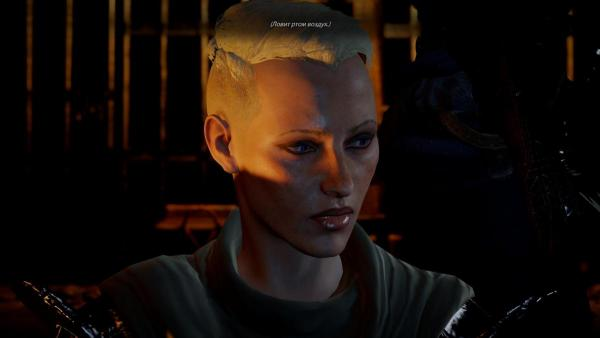 DragonAgeInquisition 2014-12-16 03-31-09-19.jpg